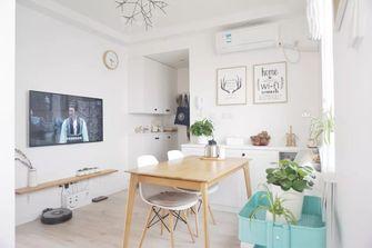 120平米三室两厅北欧风格客厅欣赏图