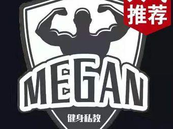 Megan健身私教(奥林店)