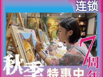 品川画室 · 品质专业美术连锁(之心城校区)