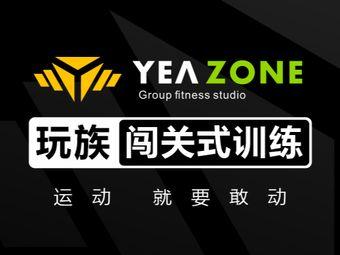 YEAZONE玩族健身(未来城店)