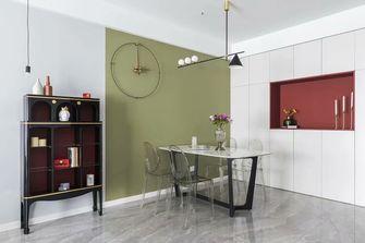 5-10万90平米三室一厅混搭风格厨房设计图