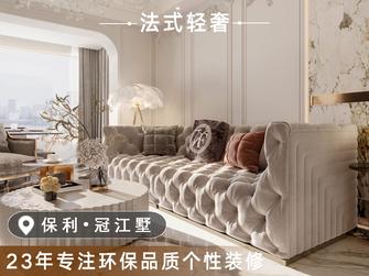 富裕型140平米三法式风格客厅装修案例