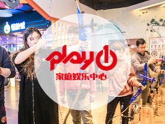 play1家庭娱乐中心(昆山万达店)