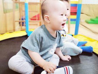 海萌萌婴幼儿托育中心