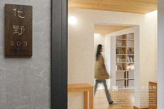 豪华型140平米复式日式风格客厅图