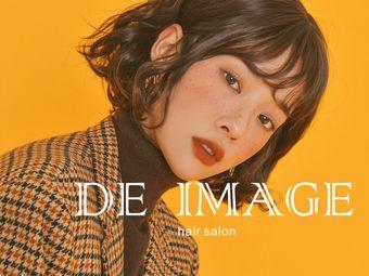 DE IMAGE造型(沣西吾悦广场店)