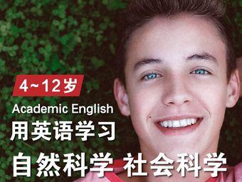 第壹教育少兒英語