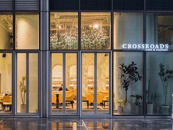 Crossroads cafe & cocktail(高德店)