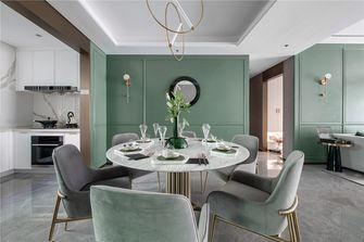 20万以上140平米四法式风格餐厅图