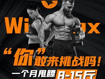 Win-Max健身工作室