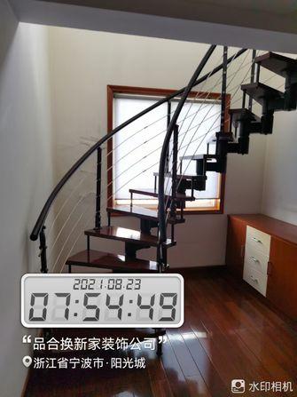 3-5万110平米三混搭风格楼梯间装修效果图