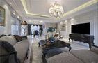 豪华型140平米四室两厅欧式风格客厅图片