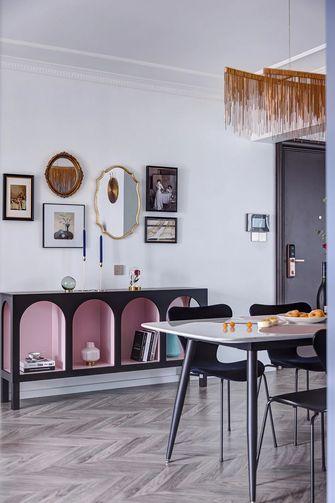 20万以上110平米三室两厅法式风格餐厅欣赏图