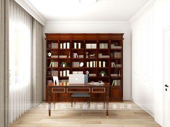 90平米三法式风格书房欣赏图