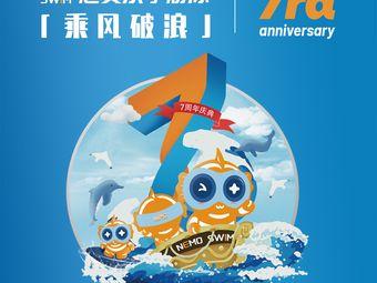 Nemo尼莫亲子游泳俱乐部(唐山香格里拉店)