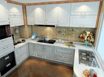 110平米三中式风格厨房效果图