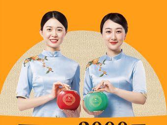 八马茶业(翠竹南路店)