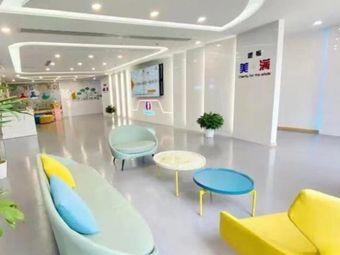 卫迦儿童发展中心