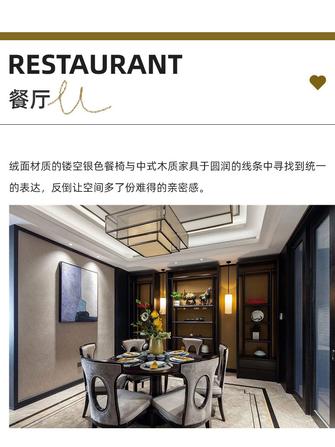 富裕型140平米三室三厅中式风格餐厅欣赏图