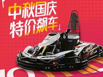 三国演义卡丁车俱乐部(扬州宝龙店)