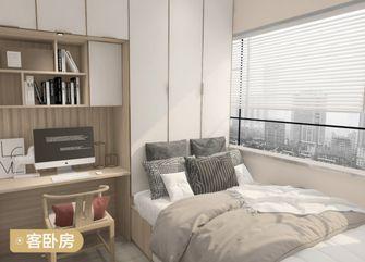 中式风格阳光房效果图