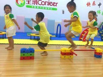 全纳儿童能力训练中心(钦北校区)
