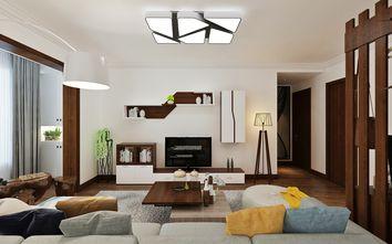 80平米现代简约风格客厅图片
