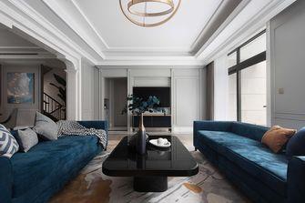 15-20万140平米三美式风格客厅图