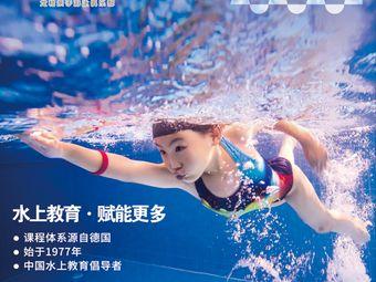 龙格亲子游泳俱乐部(新城中心)