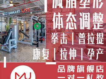 MYU健身训练馆(奥永店)