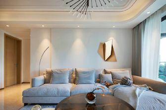 140平米三室两厅轻奢风格客厅装修图片大全