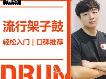 蜗牛音乐·轻松学架子鼓(5店通用)(宝安中心店)
