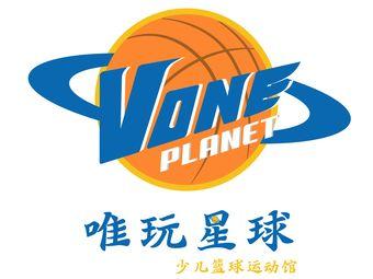唯玩星球少儿篮球运动馆