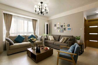 15-20万80平米三室一厅欧式风格客厅图片大全