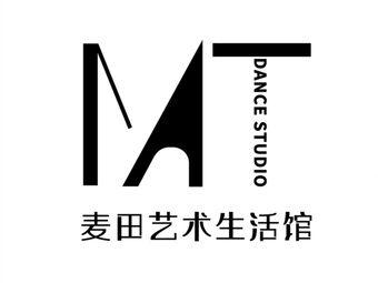 MT瑜伽运动艺术中心