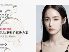 秀昊SHOWHO国际皮肤管理中心的图片
