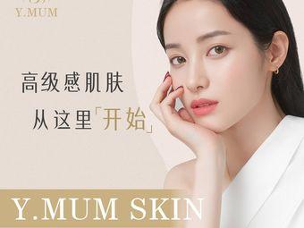 Y·MUM皮肤管理中心