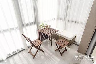 140平米四现代简约风格客厅图