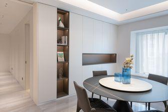 140平米四室一厅现代简约风格餐厅设计图
