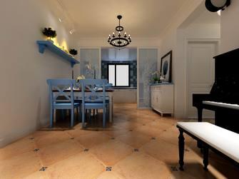 120平米地中海风格餐厅图片大全