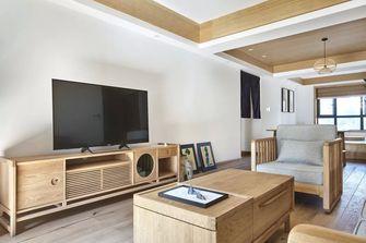豪华型130平米三室一厅日式风格客厅效果图