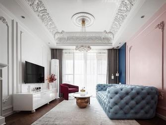 15-20万100平米三室两厅法式风格客厅效果图