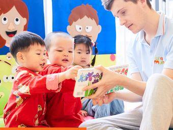 绿城教育奇妙园国际早教(江南望庄中心店)