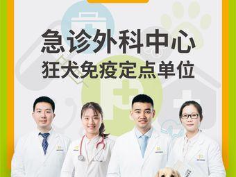 瑞鹏宠物医院(阳光分院,小动物外科手术中心)