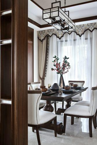 15-20万140平米三室一厅东南亚风格餐厅装修效果图