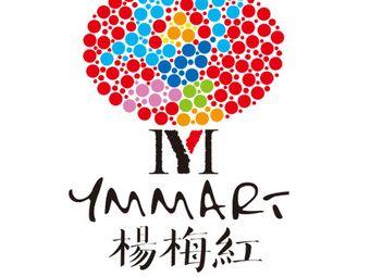 YMM ART ACADEMY 杨梅红国际私立美校