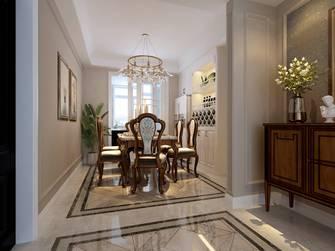 90平米三室两厅欧式风格餐厅装修效果图