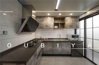 10-15万90平米三室两厅中式风格厨房图片大全