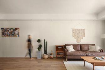 5-10万80平米日式风格客厅设计图