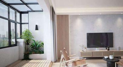 经济型70平米现代简约风格客厅装修效果图